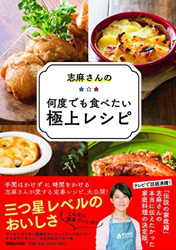 さん 焼きそば 志麻 志麻さんの焼きそばレシピ アレンジしてホットプレートで熱々!@沸騰ワード10|ひよこの投資運用日誌