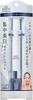 リッツ ホワイト 薬用ドットゼロ 集中 美白 クリーム 12g 【医薬部外品】