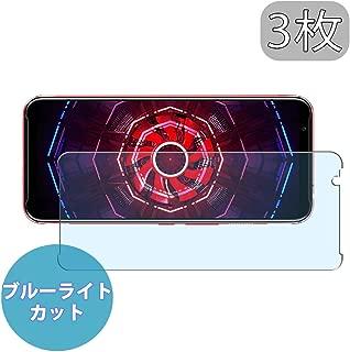 3枚 VacFun ZTE nubia Red Magic 3 ブルーライトカット 自己修復 日本製素材 4H フィルム 保護フィルム 気泡無し 0.14mm 液晶保護 フィルム プロテクター 保護 フィルム(非 ガラスフィルム 強化ガラス ガラス ) ブルーライト カット ニュー