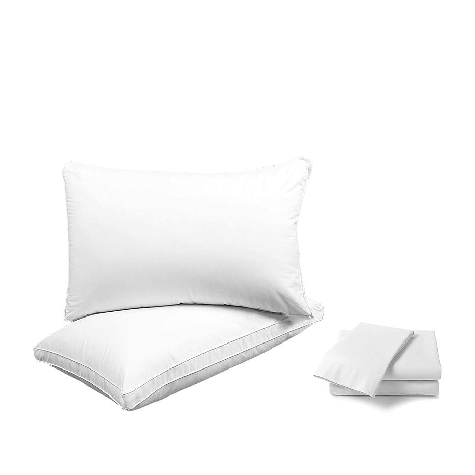 連想補償嵐のHUAGASION 枕 安眠 洗える ホテル仕様 高反発枕 + 枕カバー 高級棉100% 80サテン生地 43x63cm 枕とカバー2組セット【伝統工芸カップルセット】