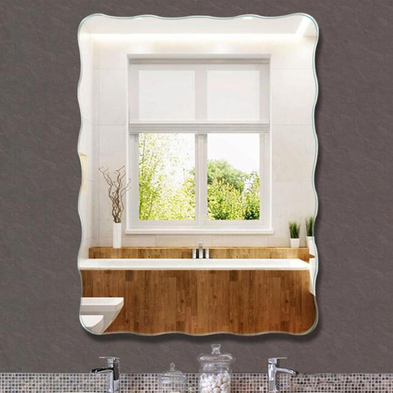 Simple Wave Side Bathroom Mirror Hanging Mirror Frameless Mirror Wall Mirror 0520A (Size   40  50CM)