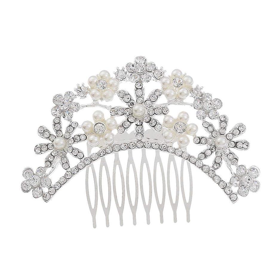 見るキャスト戸棚ヘアコームコーム櫛花嫁の髪櫛クラウンヘッドバンド結婚式の帽子真珠の髪の櫛ラインストーンインサート櫛