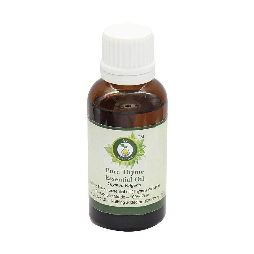 逆さまに呼ぶカフェテリアR V Essential ピュアThymeエッセンシャルオイル300ml (10oz)- Thymus Vulgaris (100%純粋&天然スチームDistilled) Pure Thyme Essential Oil