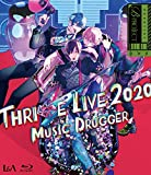 B-PROJECT THRIVE LIVE2020 -MUSIC...[Blu-ray/ブルーレイ]