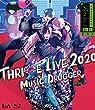 B-PROJECT THRIVE LIVE2020 -MUSIC DRUGGER- 初回生産限定盤 Blu-ray
