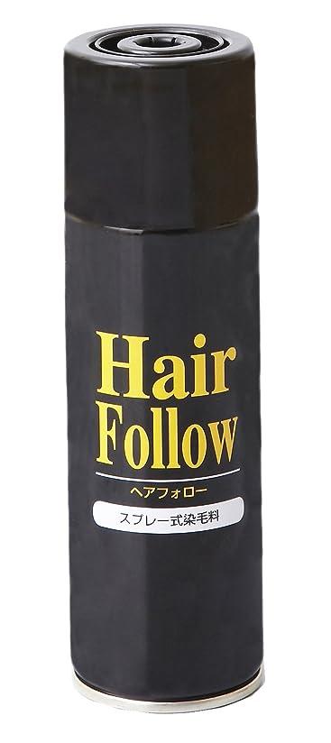 報奨金クラフト交じるヘアフォロー ブラック A-02