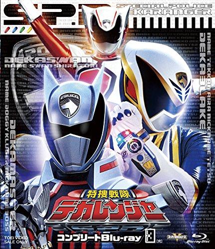 スーパー戦隊シリーズ 特捜戦隊デカレンジャー コンプリートBlu-ray3<完>