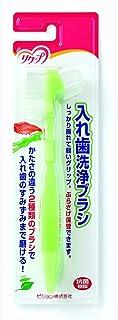 ピジョン 入れ歯洗浄ブラシ K742
