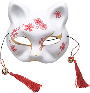 Best traditional japanese cat mask Reviews