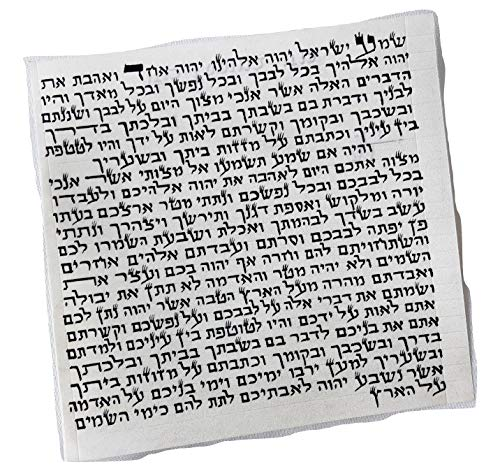 "Kosher Mezuzah Scroll Parchment Klaf 4.75""/12cm Made in Israel.kosher By a Certified Rabbi"