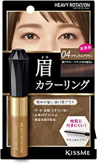 Kiss Me Heavy Rotation Eyebrow Colour, Natural Brown, 8.280 ml (I0097444)