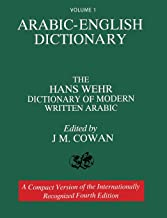 Best a dictionary of modern written arabic arabic english Reviews
