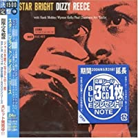 Star Bright by Dizzy Reece (2007-12-15)