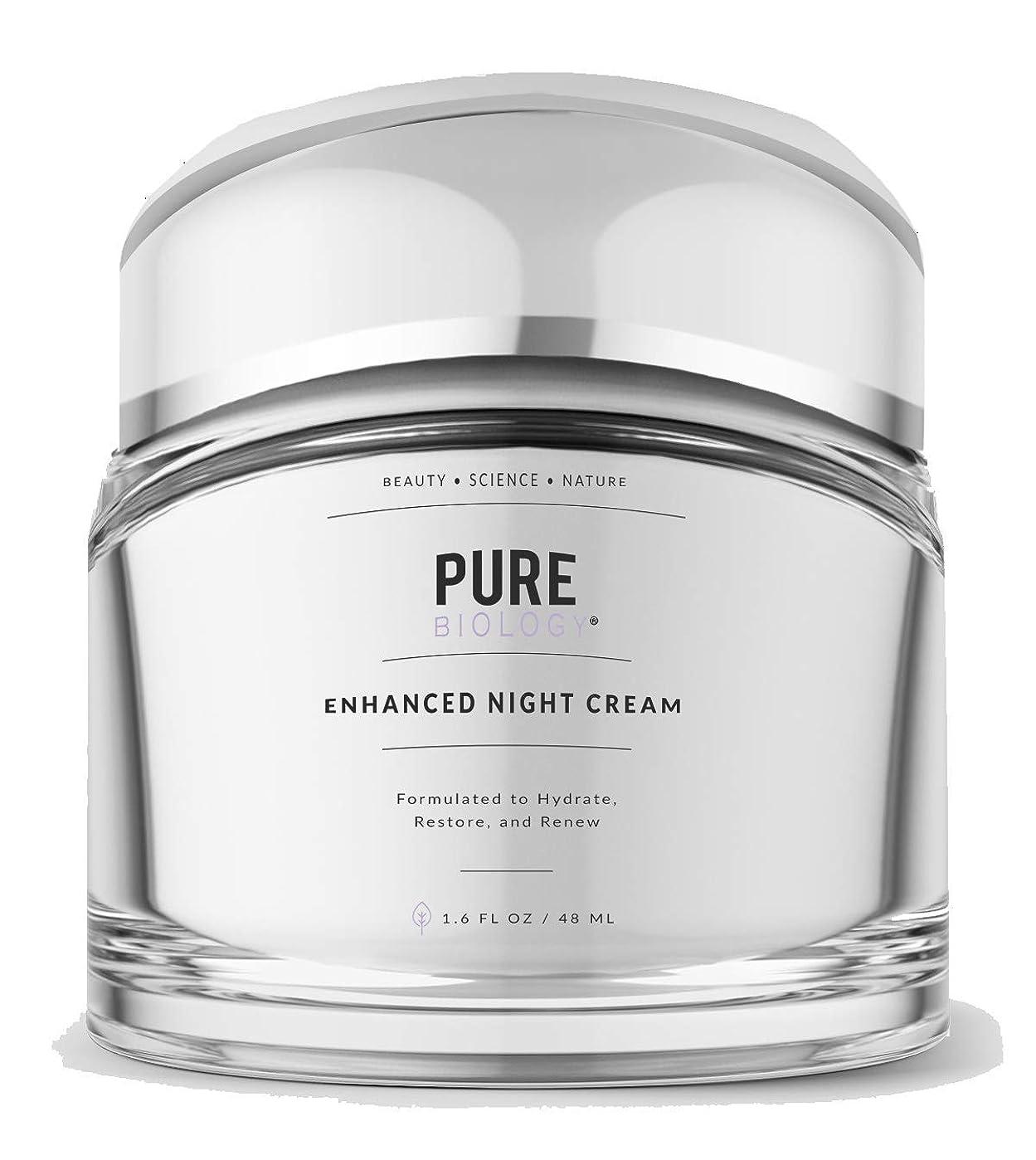 認識あえて貢献する[Pure Biology] [フェイスモイスチャライザー Premium Night Cream Face Moisturizer – Eye, Face & Neck Skin Care] (並行輸入品)
