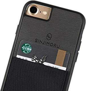 iphone 7 case with hidden card holder