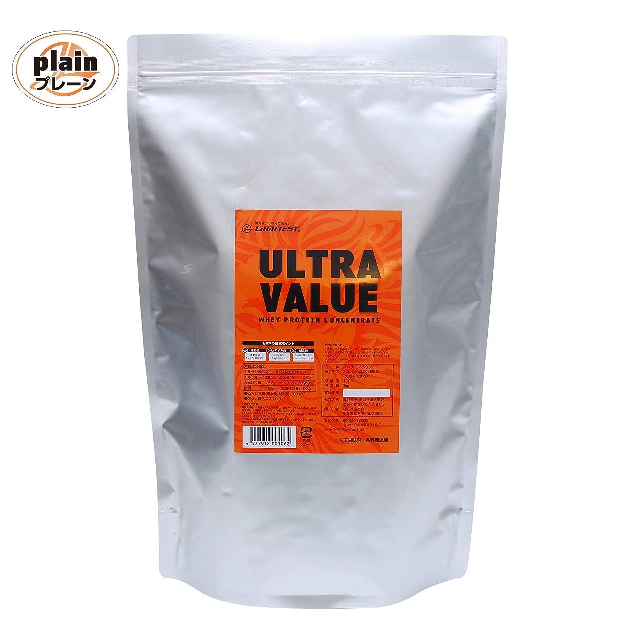 ピンチ口径世界記録のギネスブックリミテスト 無添加 ホエイプロテイン ULTRA VALUE (ウルトラバリュー) 3kg(約86食分) プレーン (LIMITEST 国内製造)