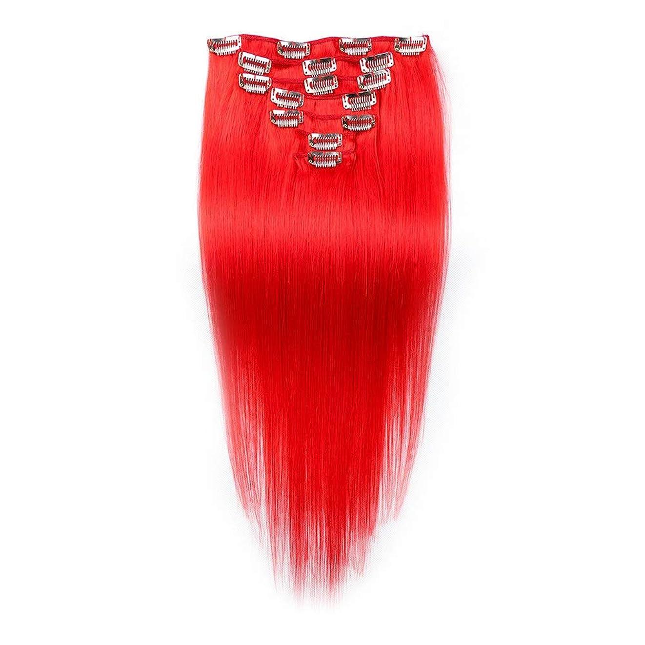 口述する見捨てられたブランド名HOHYLLYA ダブル横糸レミー人間の髪の毛のクリップ本物の髪の拡張子フルヘッド - 20インチ赤毛ロールプレイングかつら女性のかつら (色 : レッド)