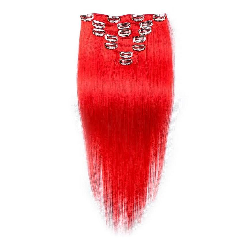 実り多い赤ちゃん装置HOHYLLYA ダブル横糸レミー人間の髪の毛のクリップ本物の髪の拡張子フルヘッド - 20インチ赤毛ロールプレイングかつら女性のかつら (色 : レッド)