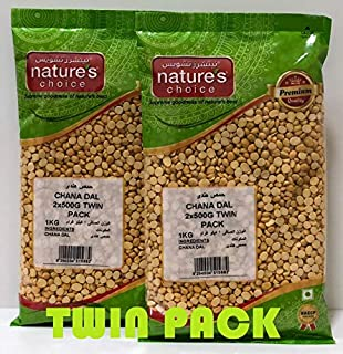 Natures Choice Lentils Chana Dal - 500 gms (Pack of 2)