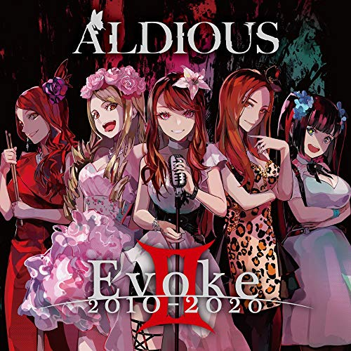 EvokeⅡ 2010-2020
