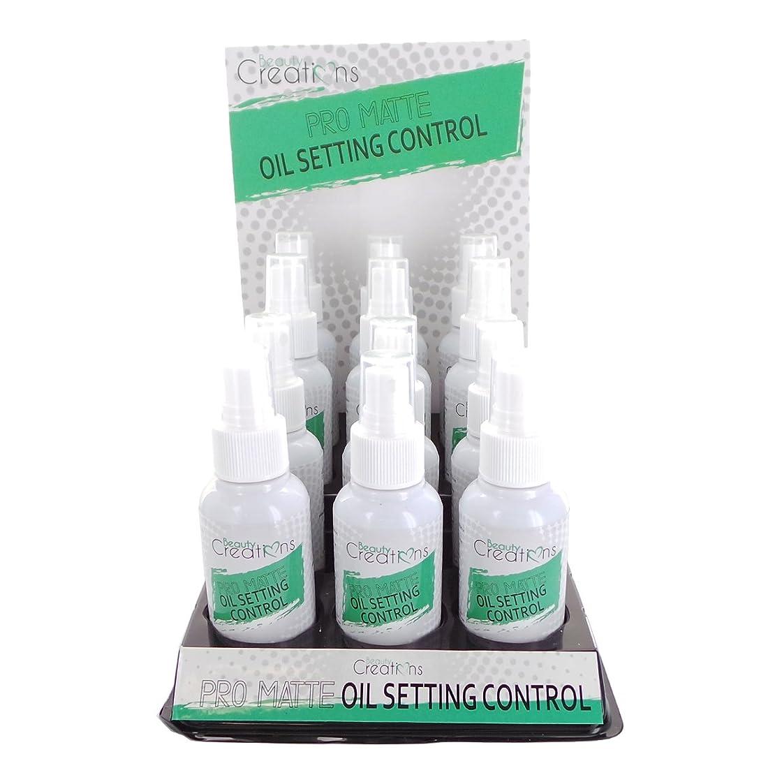 拍手承認するマインドフルBEAUTY CREATIONS Pro Matte Oil Control Setting Spray Display Set, 12 Pieces (並行輸入品)