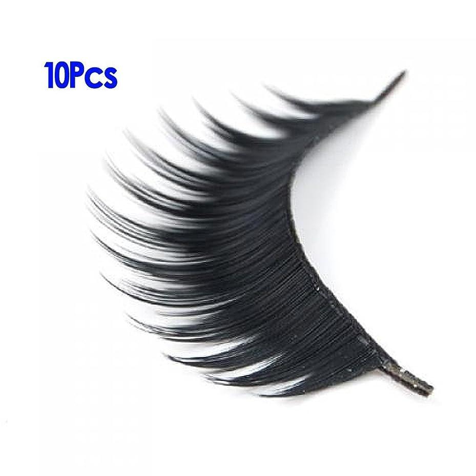 一般的に言えばストリップ伸ばす人工睫毛,SODIAL(R) 10ペアのロングの黒い人工睫毛
