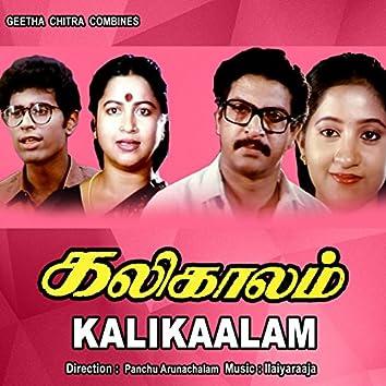 Kali Kaalam (Original Motion Picture Soundtrack)