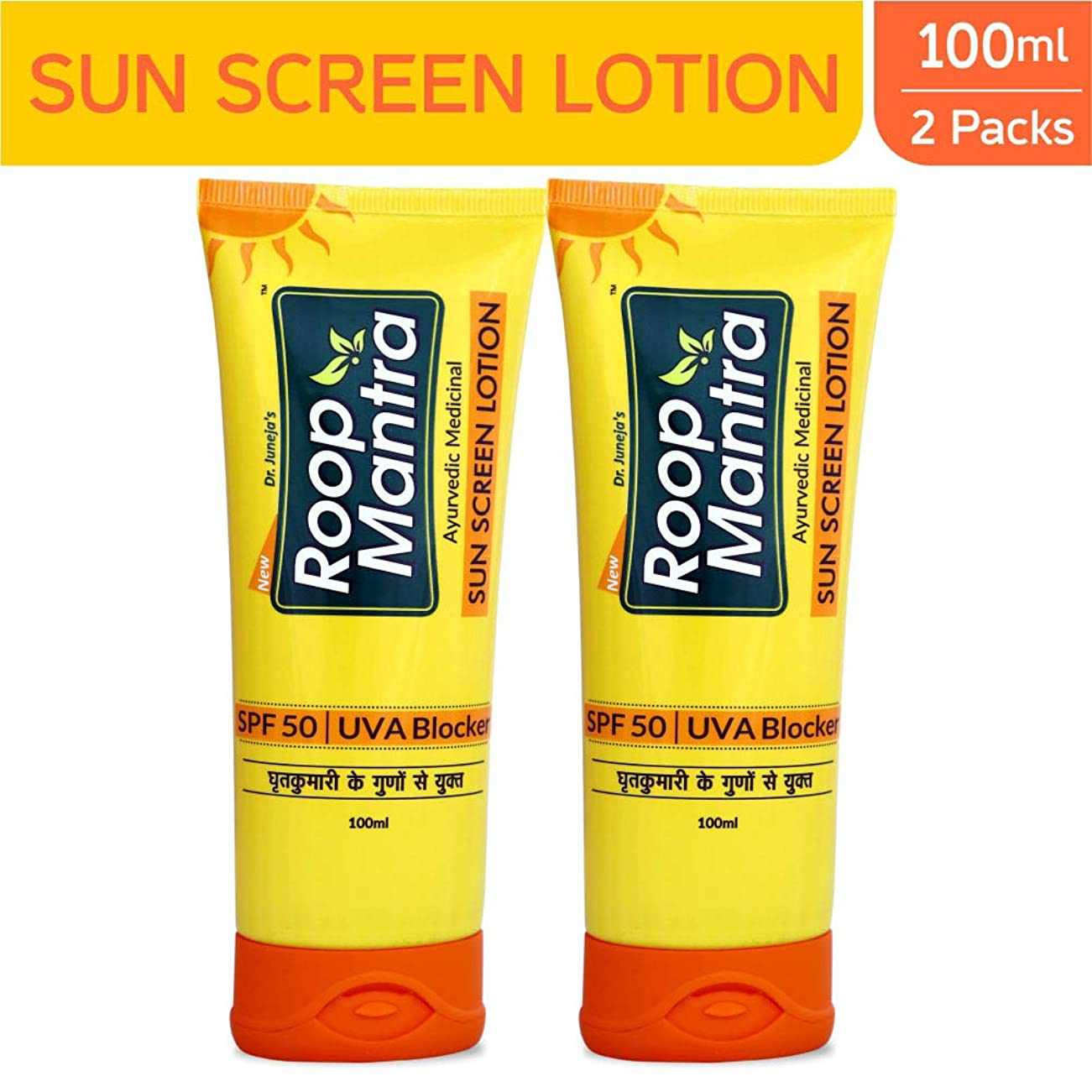 高原虚偽プレゼンターRoop Mantra Sun Screen Lotion, 100ml (Pack of 2)