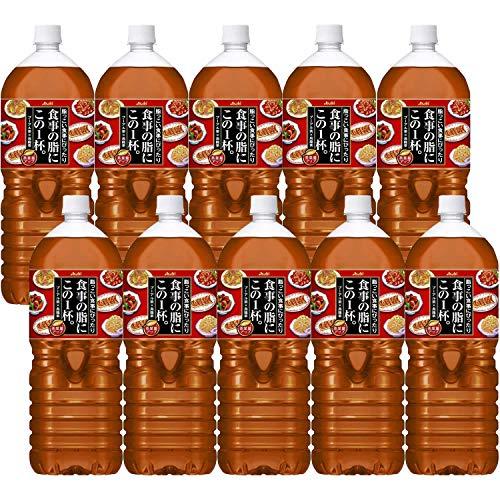 アサヒ飲料 食事の脂にこの一杯 お茶 ペットボトル 2L×10本 デュアルオープンボックスタイプ [2228]