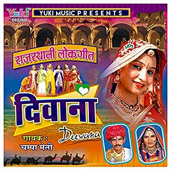 Deewana (Rajasthani Lok Geet)
