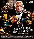 ハイネケン誘拐の代償[Blu-ray/ブルーレイ]