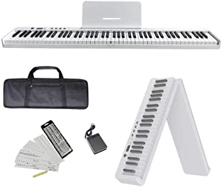 NikoMaku Portable Piano Keyboard 88 Key Electric Keyboard Pi