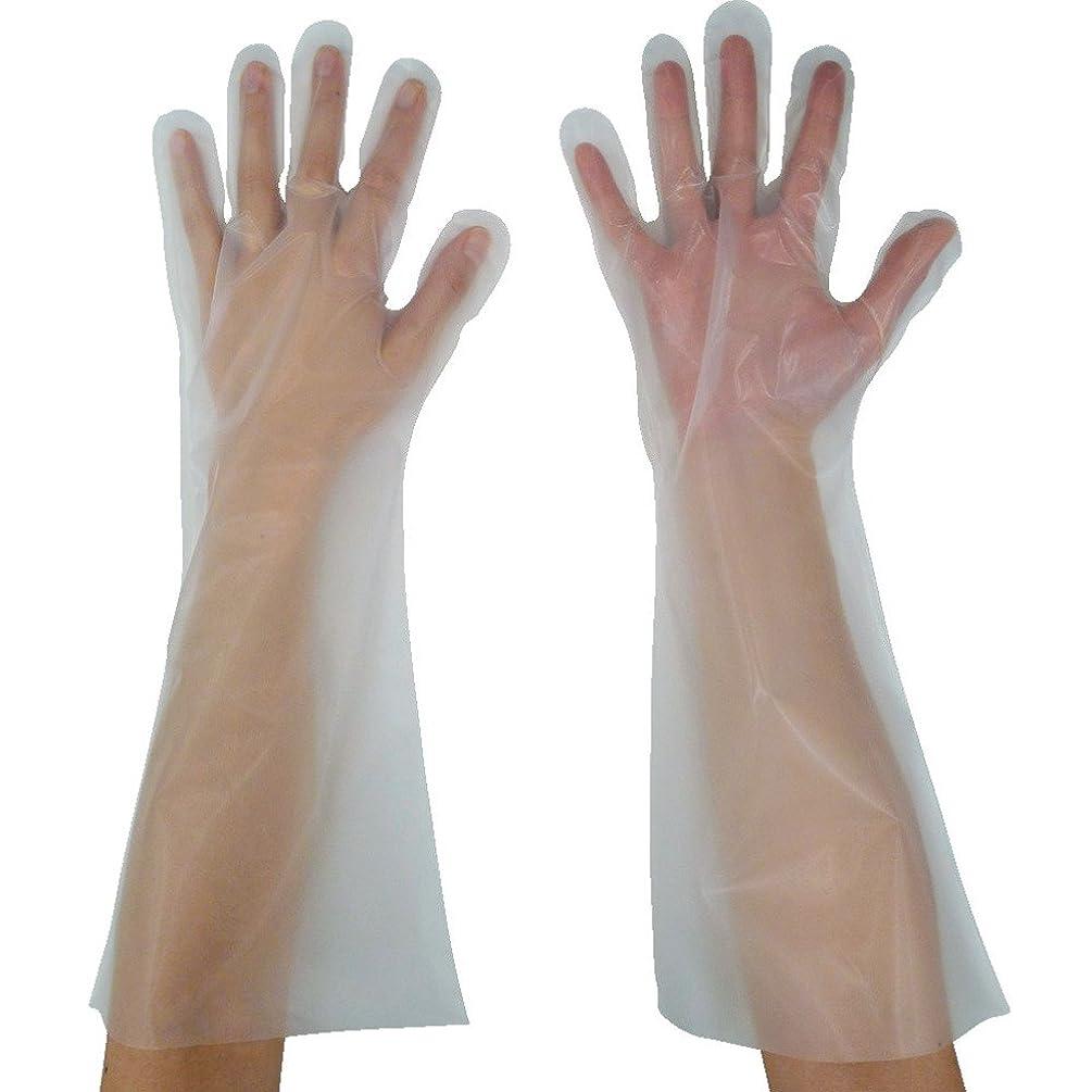 アナニバー迷彩良心東京パック 緊急災害対策用手袋ロング五本絞りS 半透明 KL-S ポリエチレン使い捨て手袋