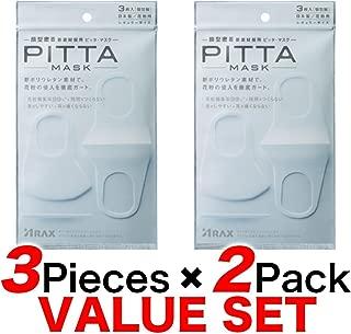 Pitta mask White 3 sheets (set of 2)