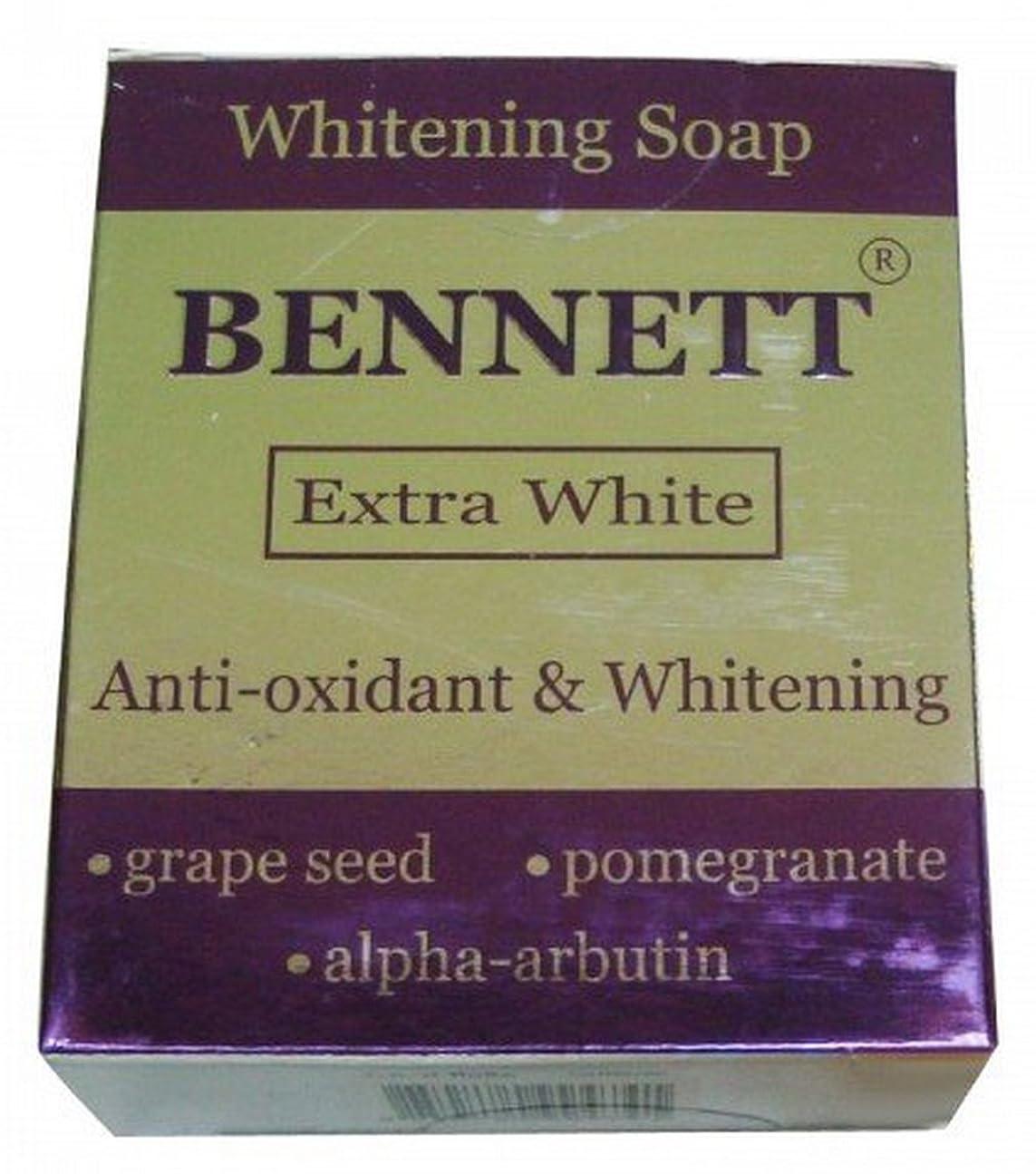 ジャベスウィルソン珍味接続新しいBennett Extraホワイトanti-oxidantアルファアルブチンExtreme Whitening Soap 130?g / 4.6oz