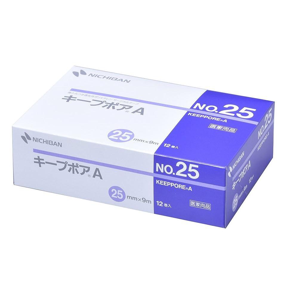 なめらか選択マニュアルニチバン 微小孔つきポリエチレンサージカルテープ キープポアA 25mm幅 9m巻き 12巻