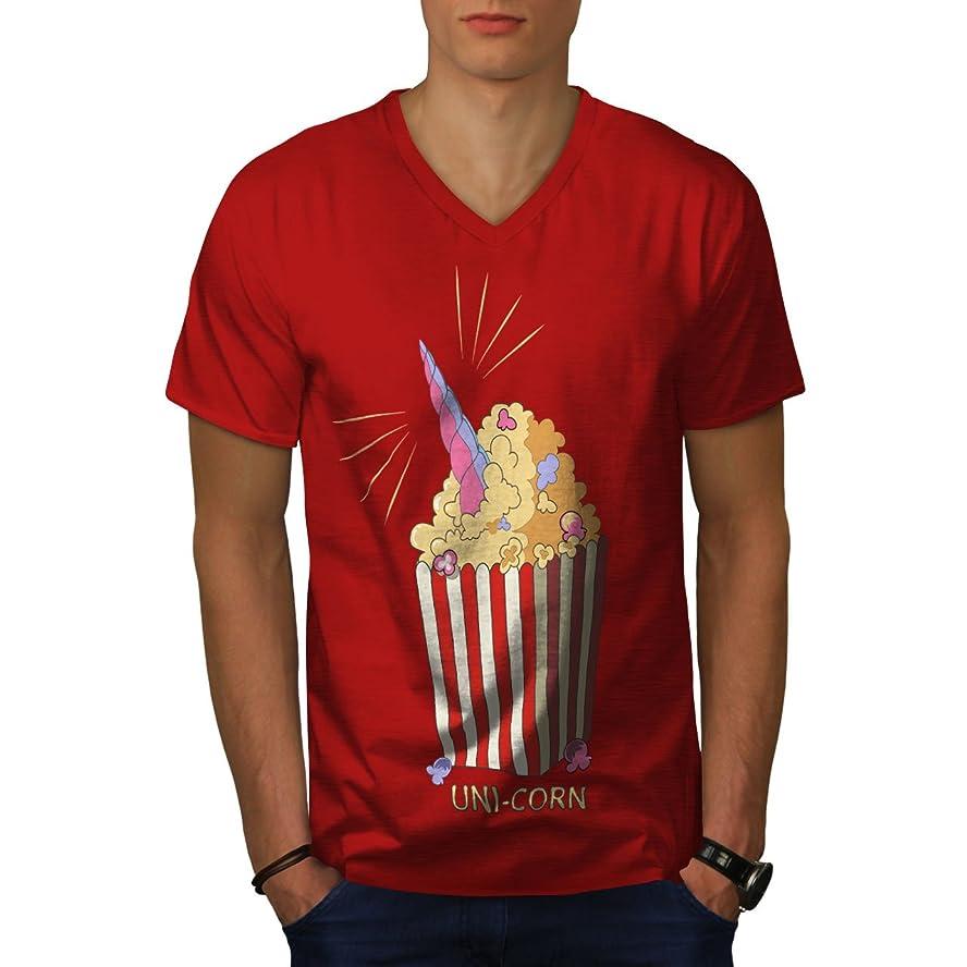 振り返る必要ない火星Wellcoda ユニ コーン ポップコーン 男性用 S-2XL リンガーTシャツ