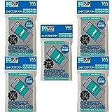 やのまん(Yanoman) カードプロテクターインナーガードJr. (対応カードサイズ:86mm×59mm) 5個セット ミニサイズ