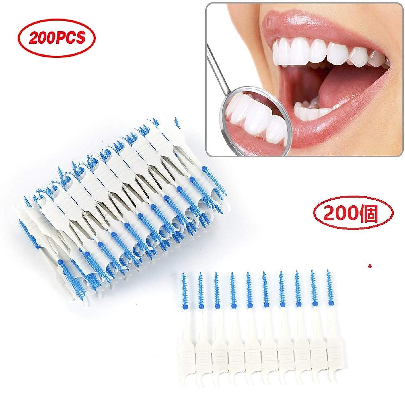 200ピース歯のクリーニングオーラルケア歯フロス口腔衛生デンタルフロスソフト歯間二重つまようじ健康ツール 200 Pcs Teeth Cleaning Oral Care Tooth Floss Hygiene Dental Floss Soft Interdental Dual Toothpick