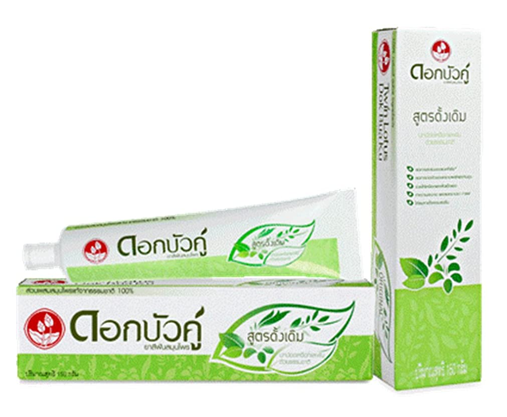 交流する敬の念配偶者PACK OF 2 練り歯磨き ハーブ Twin Lotus Thai Herbal Toothpaste 100 G.