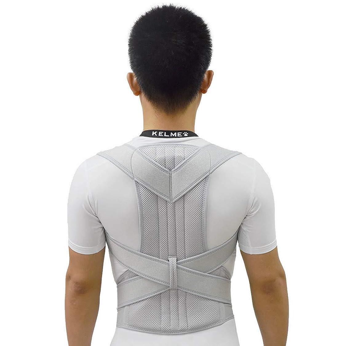 女性と男性の究極の姿勢ブレース、ニュートラルサポートの肩と鎖骨のサポート、背中上部の快適な姿勢トレーナーのサポート,L