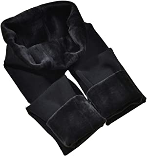 Women's Winter Warm Fleece Lined Leggings - Thick Velvet Tights Thermal Pants