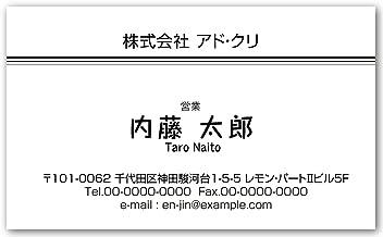 片面名刺印刷 モノクロ・ビジネス名刺 「type16」-1セット100枚