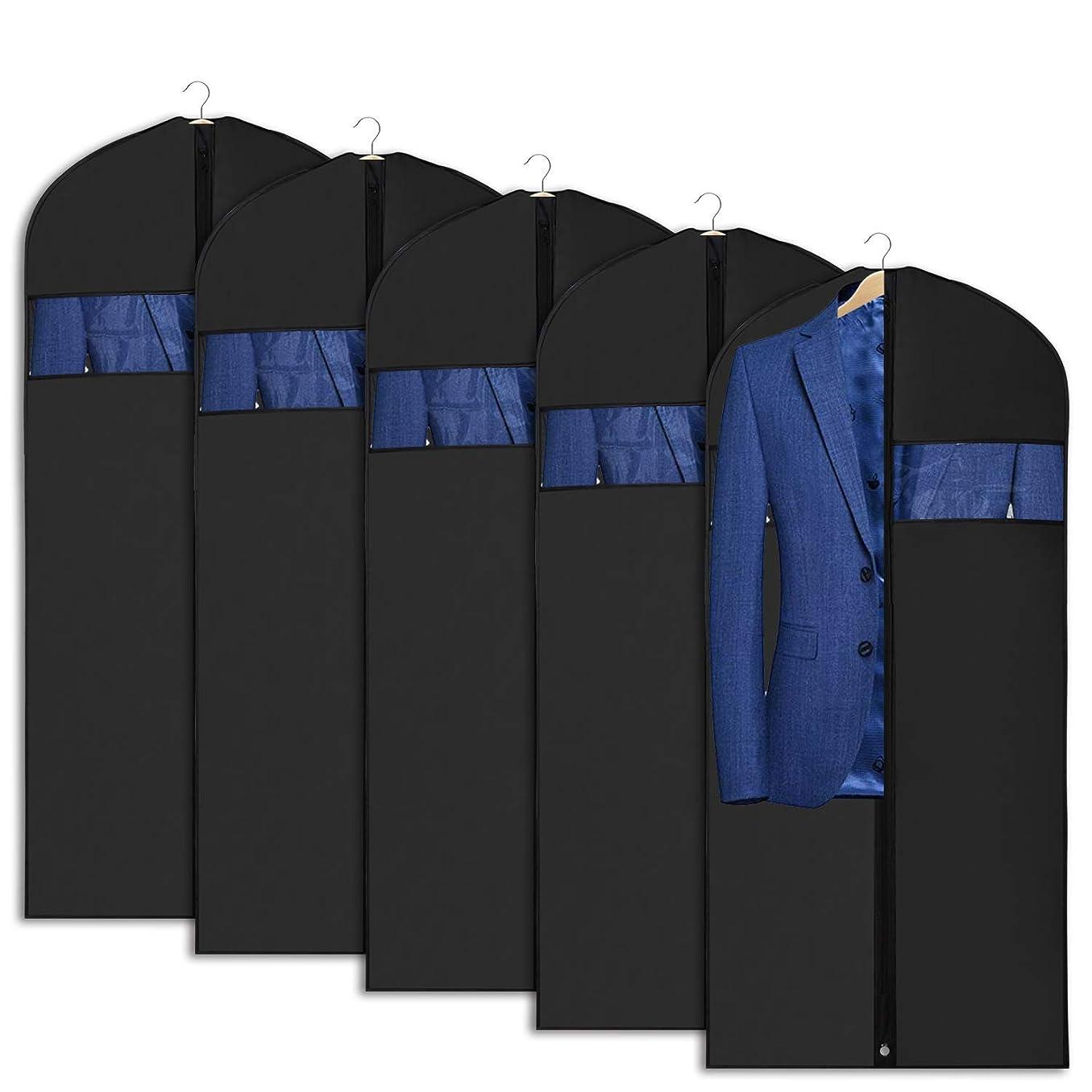 災害長々とインタフェースUnivivi 衣類カバー 洋服カバー 5枚セット 型崩れ防止 防塵 防カビ 折り畳み 持ち運び オックスフォード材質 (24*43inch) 洗濯可