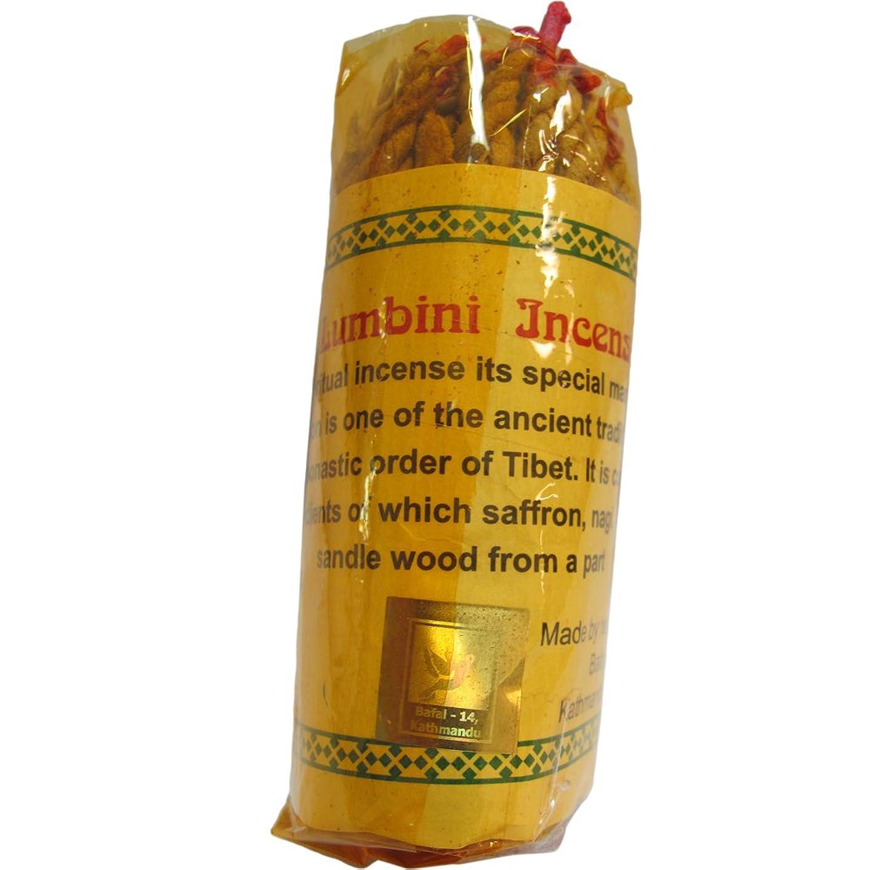 勇気のあるポータブル修理工チベットルンビニ従来ロープZimbu Ritual Incense ( 45?Sticks )
