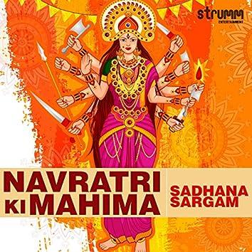 Navratri Ki Mahima - Single