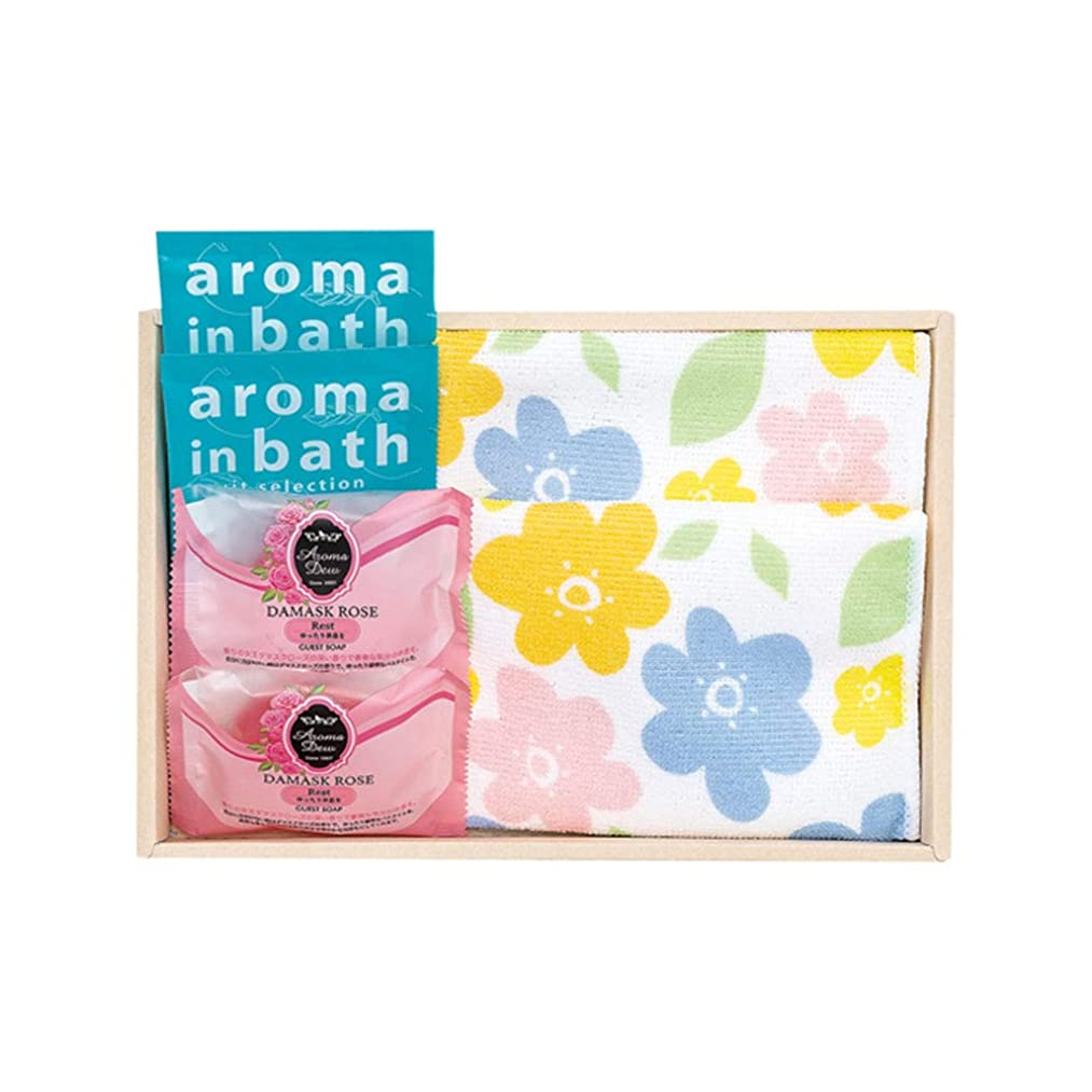 単調な生まれメンダシティアロマの香り バスセット 341-81 入浴剤ギフト