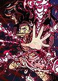 鬼滅の刃 9(完全生産限定版)[Blu-ray/ブルーレイ]