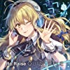 Game is Over (feat. 抹, ytr, らっぷびと) - IKI Remix