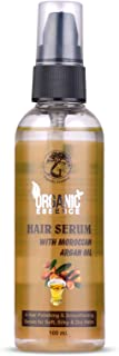Organic Essence Hair Serum for Dry and Unruly Hair With Moroccan argon oil extract 100 gm